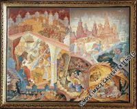 Тайны кремлевских подземелий 2004 г 30х24